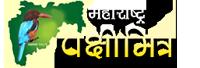 Maharashtra Pakshimitra